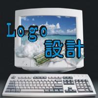 靜態LOGO設計